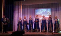 «С Любовью и Верой в Россию»